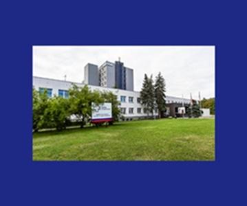 Informacja w sprawie pomocy dla Szpitala
